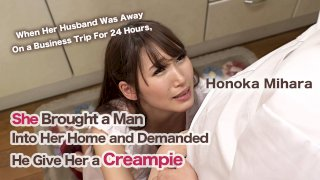 [4229-368] When Her Husband Was Away On a Business Trip For 24 Hours, She Brought a Man Into Her Home and Deman - HeyDouga