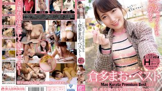 [YMDD-243] I Can Only Pretend To Be A Good Girl So Long -Best of Mao Kurata - - R18