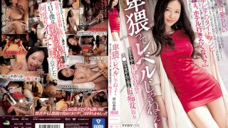 [IPX-720] This Is Way Beyond Crude And Vulgar! I Was On A Date With My Slut Girlfriend And She Kept Tweaking My Nipples And Pestering My Cock Rio Kuriyama - R18