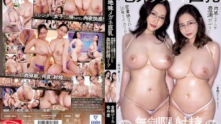 [CJOD-310] A Plain Jane Big Tits Babe In Glasses I Went To A Soapland That Offered Unlimited Ejaculations And The Girl Pressed Her Meaty, Voluptuous Body Up Against Me, And Made Me Cum 16 Times Ai Sayama Yuria Yoshine - R18