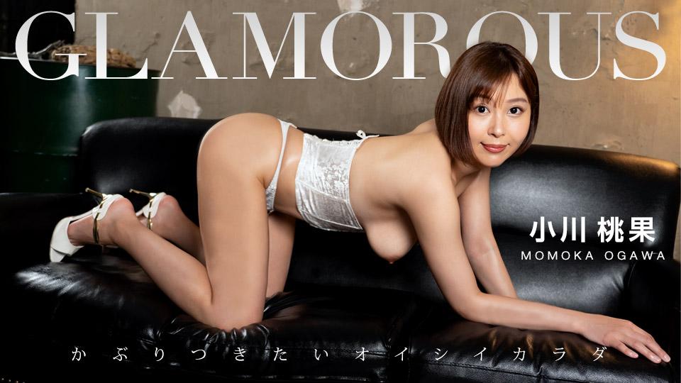 [092521-001] Glamorous : Momoka Ogawa - 1Pondo