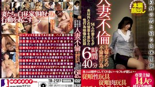 [TR-2127] Married Woman Adultery Sexual Relations That Involve Women S******g With Other Men Acts Of Adultery Committed By Horny Housewives 14 Wives Are Getting Into The Love Affair Game With Other Men And Committing Act After Act Of Illicit Sex In This Video Record Of Sexual Infidelity 6 Hours, 40 Minutes - R18