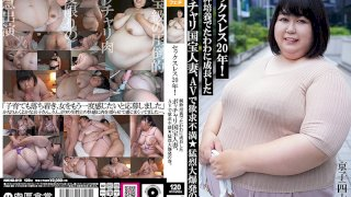 [NKHB-010] She's Been Deprived Of Sex For 20 Years! A Chubby National Treasure Of A Wife Who Has Developed Nicely And Plumply Through A Purely Cultivated Environment, Is Now Detonating Her Lust With A Massive Orgasmic Explosion In Her Adult Video Debut - R18