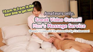 [4229-464] 10 a.m. to 3 p.m. is the best time to get laid! Amateurs only. Sneak Video Outcall Men's Massag - HeyDouga