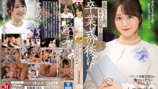[JUL-752] After The Grad Ceremony... I Have A Special Present For (Not) My Grown-Ass Stepson. Marina Shiraishi - R18